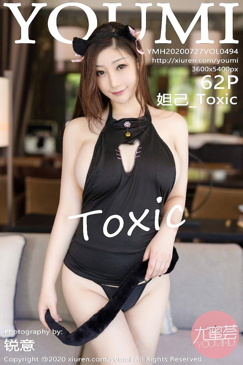 [YouMi] 2020-07-27 Vol.494 Daji_Toxic [YM]494[Y].rar.494_060_ql2_3600_5400.jpg
